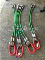 注塑钢丝绳吊具厂家