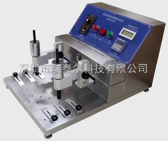 RTE-339-酒精耐磨试验机深圳