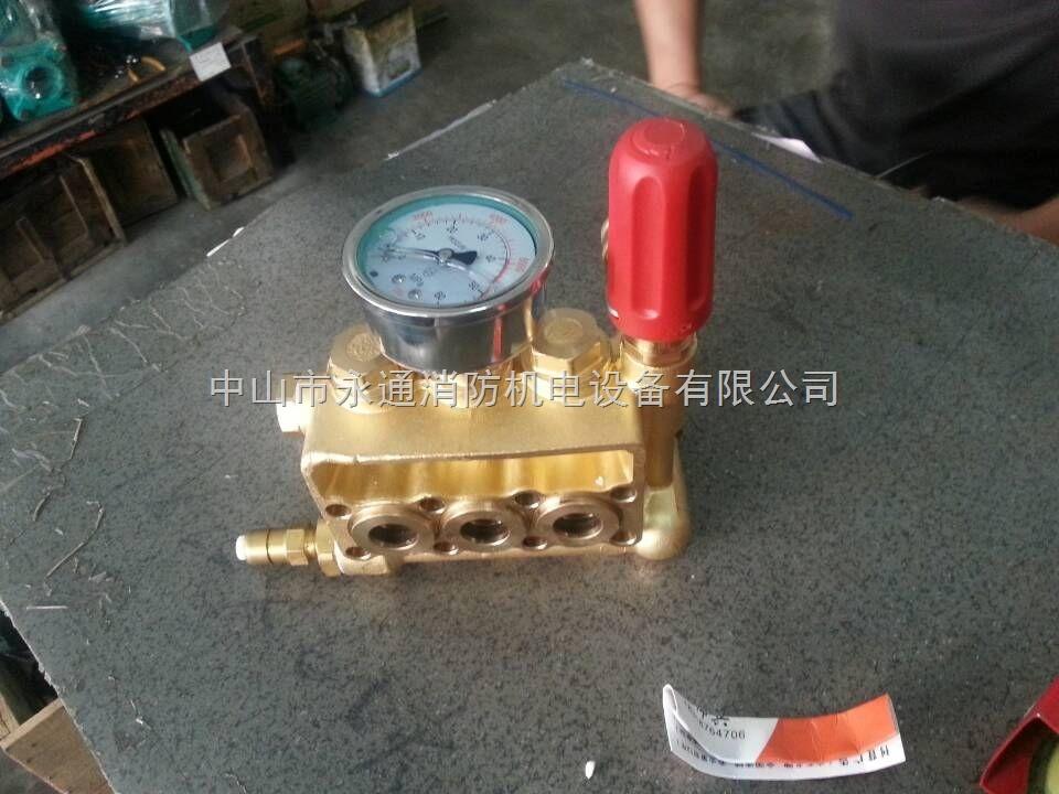 上海熊猫pm-2515高压清洗机调压阀总成