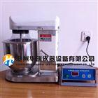 孔道压浆专用搅拌机生产厂家