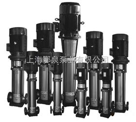 QDLF立式多级离心泵,不锈钢离心泵