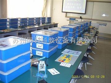 TK通用技术实验室装备