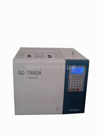 GC7980B空气中游离甲苯,二异氰酸酯(TDI)检测气相色谱仪
