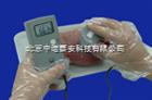 肉类水分快速测定仪 肉类水份检测仪