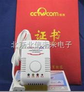 QT23-YK-828/RQ02家用可燃气体报警器  插电型可燃气体报警仪  家用液化气、煤气、天然气报警器