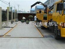 贵州120吨防爆汽车磅秤
