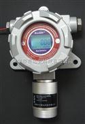JSA5- SICL4固定式四氯化硅检测仪