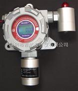 JSA5-SICL4-A四氯化硅检测仪一体机