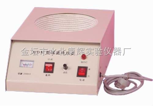 KDM250ml调温电热套