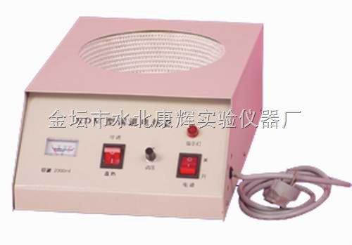 KDM500ml调温电热套