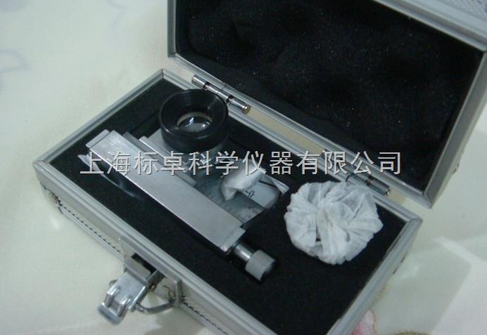 y511b型织物密度镜