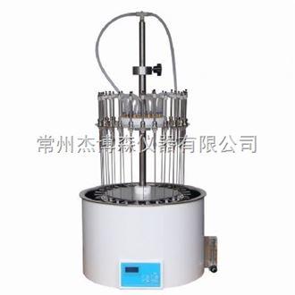 UGC-12CE圆形水浴氮吹仪