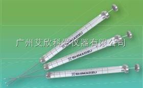 岛津AOC-5000进样器 2.5ml进样针(225-09419)