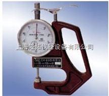 手持式测厚仪CH-BS