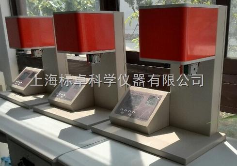pp材料熔融指数仪