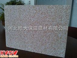 吉林水泥发泡保温板价格