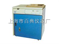 LNG-T98B移动式离心浓缩干燥系统