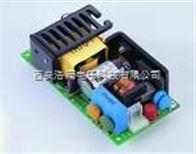 CFM40D-01,CFM40D-02CFM40D/T多路输出AC-DC裸板開關電源