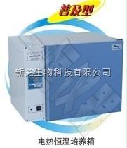 上海一恒隔水式电热恒温培养箱GHP-9160N(新型)