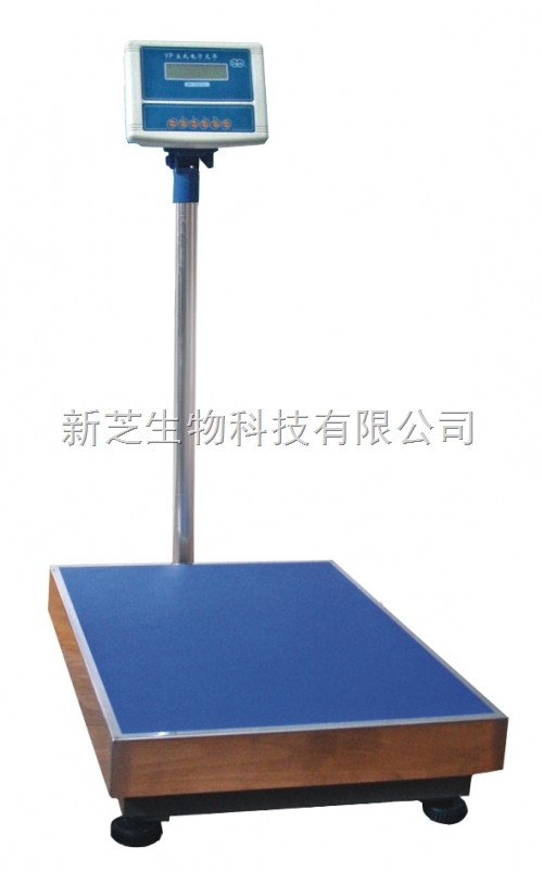 上海良平大称量电子天平YP50K-1
