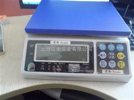 WFL-JWE-B電子稱怎么用0-10V信號接PLC,帶模擬信號輸出電子秤