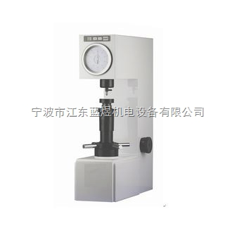 电动表面洛氏硬度计厂家,衢州表面洛氏硬度计