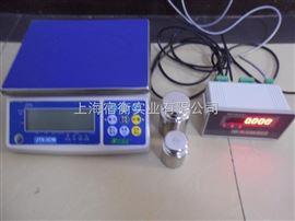 C830公斤帶開關信號電子稱價格,嘉興15kg報警電子秤