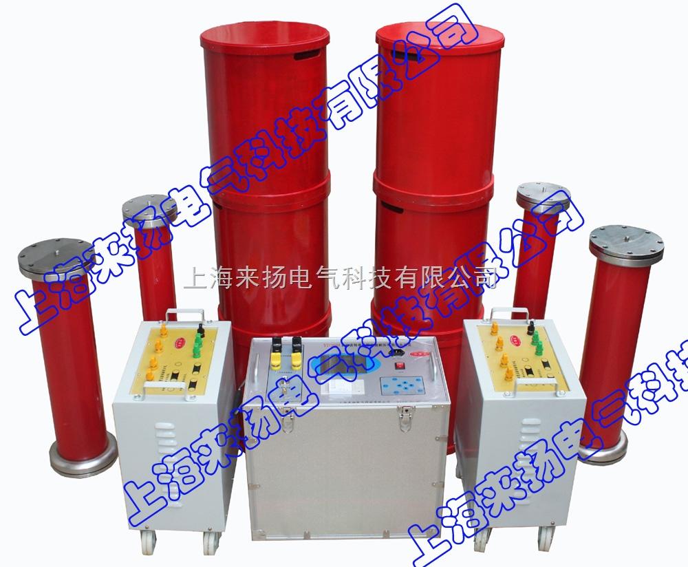 调频式串联谐振耐压试验装置