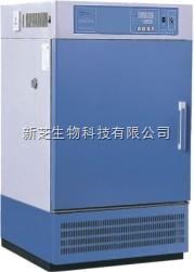 上海一恒低温培养箱LRH-100CA