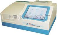 TS-SJ多功能食品安全检测仪