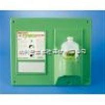 挂壁式洗眼器 Bel-Art™ Scienceware™ 无菌洗眼保护站 带一瓶1000mL洗眼液