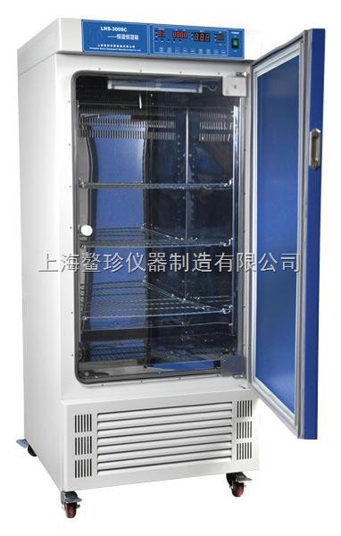 液晶显示无氟环保恒温恒湿培养箱
