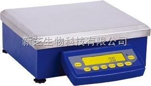 上海恒平万分之一电子天平_电子分析天平_电子精密天平JA12K-1