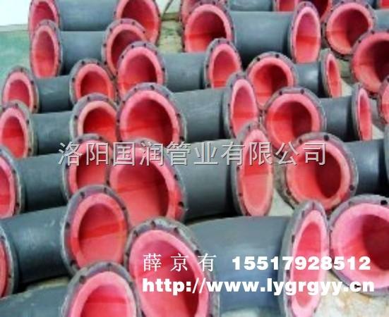 石灰石浆液管道,脱硫衬胶管道