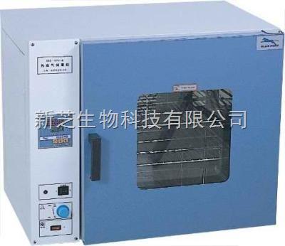 上海一恒热空气消毒箱GRX-9073A