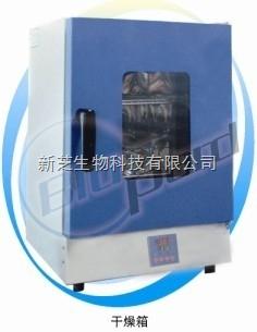 上海一恒干燥箱DHG-9091A自然对流