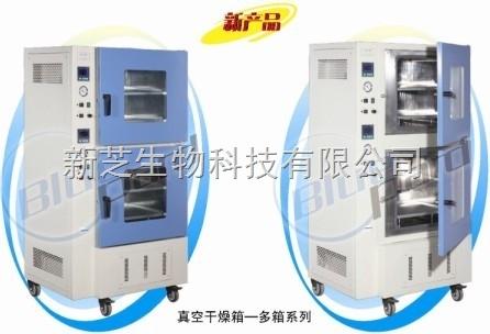 上海一恒多箱真空干燥箱BPZ-6140-3