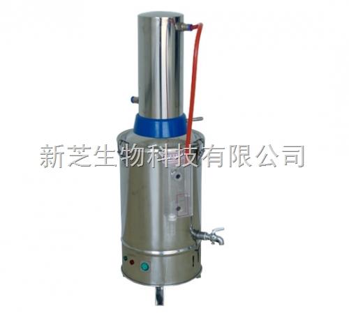 上海博迅不锈钢电热蒸馏水器YN-ZD-Z-20|20升自动断水型|现货促销