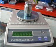 JM0.01克电子天平价格