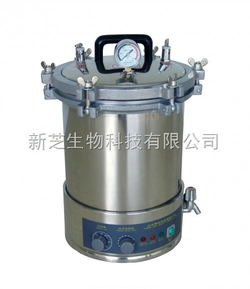 上海博迅自动型手提式压力蒸汽灭菌器YXQ-LS-18SI现货促销