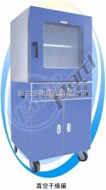 上海一恒BPZ-6123LC真空干燥箱/烘箱/烤箱【厂家正品】