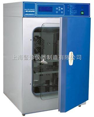 HH.CP-01W-II二氧化碳培養箱(液晶顯示)
