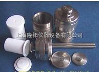 LTG-10高压消解罐-水合反应釜