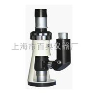 TL-OD手持金相显微镜
