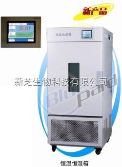 上海一恒BPS-250CB恒温恒湿箱【厂家正品】