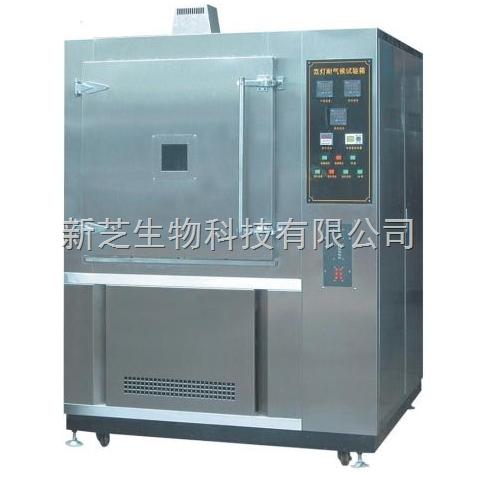 上海一恒LXD-025氙灯耐气候试验箱【厂家正品】