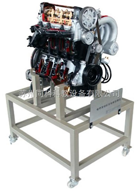 tk-711型-丰田卡罗拉2zr-fe电控汽油发动机解剖演示台