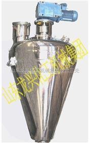 300-2000L-不锈钢立式螺带混合机、不锈钢锥形螺带混合机