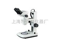 SM-2A连续变倍体视显微镜