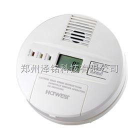 KAD家用一氧化碳氣體報警器/智能型一氧化碳氣體報警器